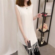 HAO HE SHEN 35 summer new long paragraph sweater slim women   skirt fringed vest F1793