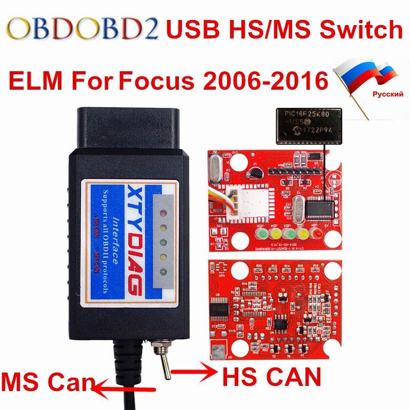 Best качество els27 forscan сканер OBD2 товара Reader лучше, чем ELM327
