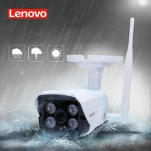 LENOVO Outdoor Waterproof IP 1080P Camera Wifi Wireless Surveillance Camera Memory Card CCTV Camera Night Vision