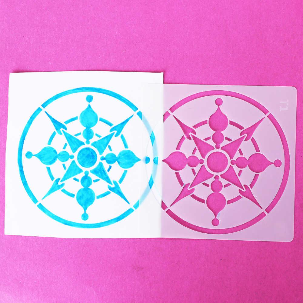 曼荼羅補助階層化ステンシル壁絵画スクラップブッキングスタンプアルバムの装飾エンボス紙カードテンプレート DIY クラフト