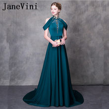JaneVini Beaded Crystal Long Bridesmaids Dresses 2018 A-Line Satin High Neck  Sexy Backless Sweep Train Women Pageant Prom Gowns 3d265de2c430
