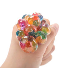 Gain 1pc Stress Ball Release Pressure Novelty Squeeze Hand Wrist Exercise Anti-stress Grape Shape for Children Adult Rubber Ball 5cm opportunity