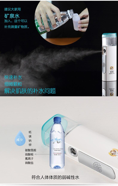 Паровая машина для холодного распыления лица инструмент для красоты домашний увлажняющий наноспрей переносной перезаряжаемый измеритель воды зарядное устройство модели