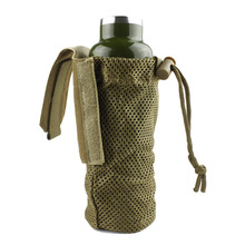 Molle Travel Water Bottle Pouch