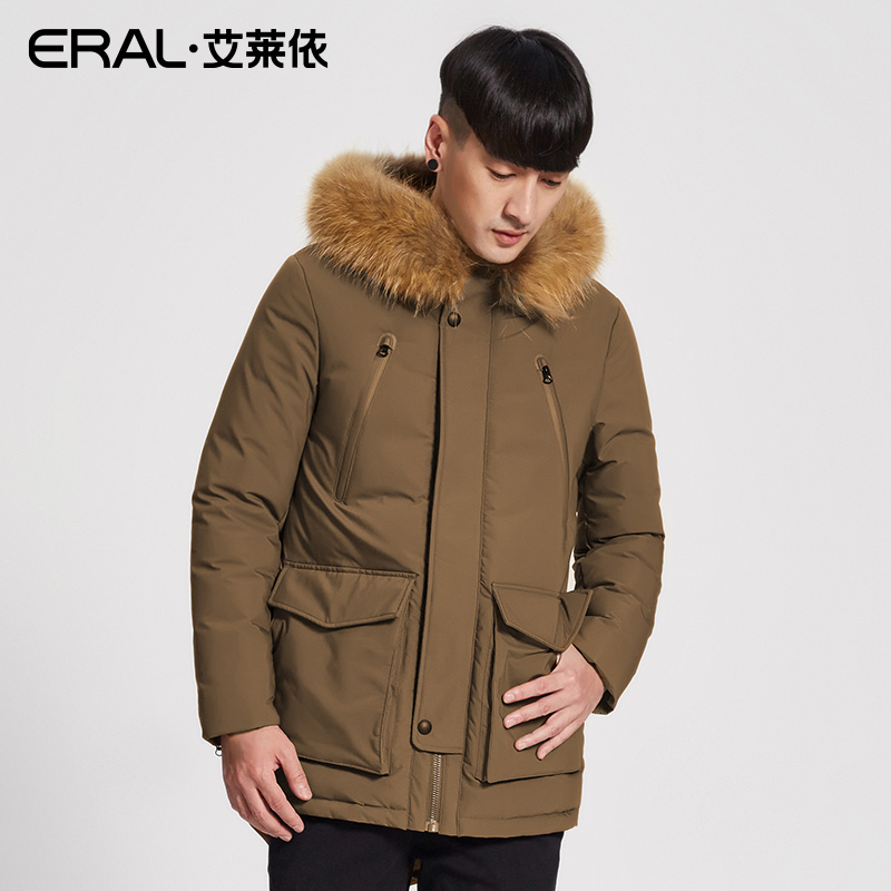 ERAL Mens Winter Coat Hooded Casual Luxury Raccoon Fur Collar Down Jacket Thermal Men Plus Size ERAL20038-FDAC
