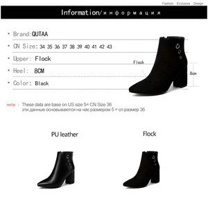 Image 5 - Qutaa 2020女性のアンクルブーツフロック/puレザーファッション黒冬の女性のオートバイのブーツビッグサイズ34 43