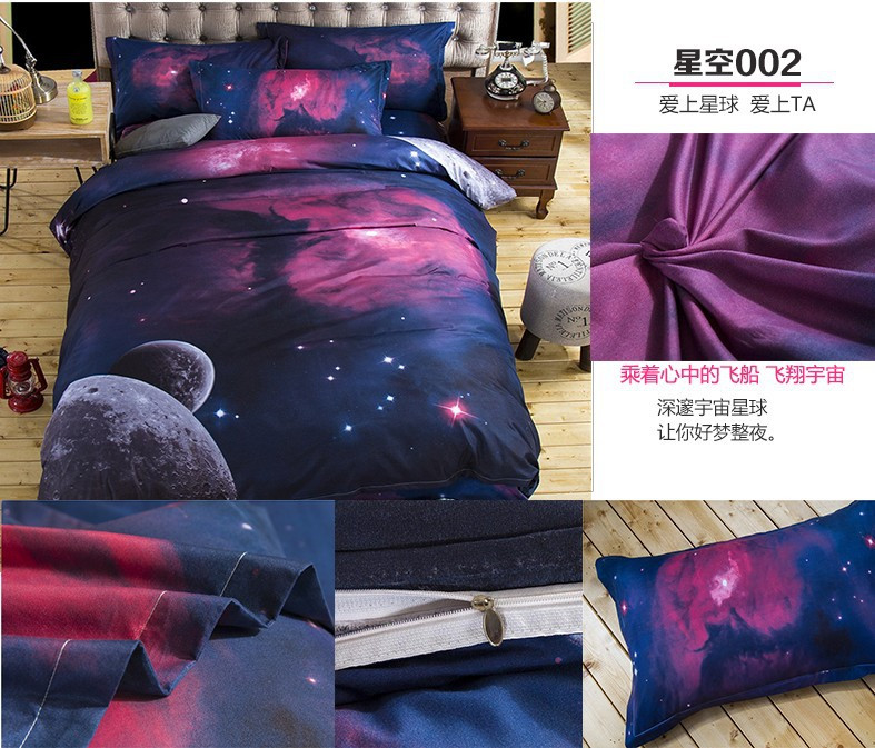 3D galaktika piltidega voodipesukomplekt