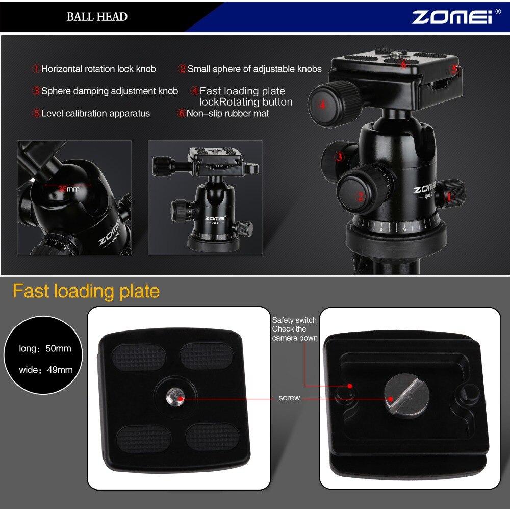 Zomei Q666 պրոֆեսիոնալ մագնեզիումի - Տեսախցիկ և լուսանկար - Լուսանկար 5