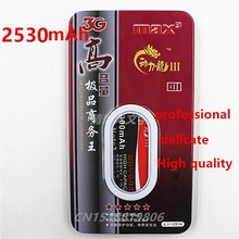2 шт./ 2530 мА/ч, EB-F1A2GBU телефон Батарея Применение для SAMSUNG Galaxy S2 I9100 9100 i9100g i9103 i9105 I9108 i9050 i9188