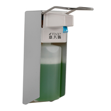 X-2267S Elbow disinfection dispenser wall-mounted soap dispenser spray hand sterilizer nhe8673a daniel hand disinfection device automatic disinfecting hand cleaner spray contact free alcohol promotions