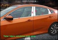 Выше звезда из нержавеющей стали 14 шт. окна поездки полосы (4 шт. ниже + 4 шт. треугольник + 6 шт. гейтпост) для Honda Civic 2016