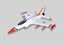 50mm F16 Electric RC Jet