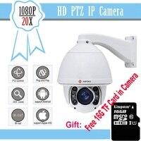 Bleu IRis CCTV 1080 P 2MP 20x Zoom Auto Tracking PTZ caméra Détection de Mouvement Haute Vitesse 150 M ONVIF Réseau IP Caméra en plein air