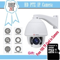 Blue IRis CCTV 1080P 2MP 20x Zoom Auto Tracking PTZ camera Motion Detection High Speed 150M ONVIF Network IP Camera Outdoor