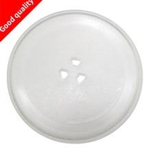 품질 전자 레인지 부품 회전 유리 접시 회전 접시 팔레트 24.5cm 접시