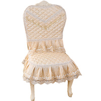RUBIROME 1 Set Cushion Chair Cover European Style with Lace Decorative Seat Home Decor for Wedding Party Banquet Dinning Room