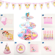 Party Supplies Princess Theme Tableware set Happy Birthday Baby Shower Decoration supplies