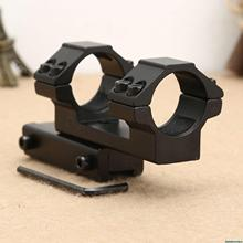 New Arrival 25.4mm Dual Ring Rifle Scope Hunting Mount  Z Shaped  Free Shipping 11mm Dovetail Rail Scope Mount 2017 new frie wolf illumination 6x40ir riflescopes rifle scope hunting scope fits for 11mm 20mm rail free shipping