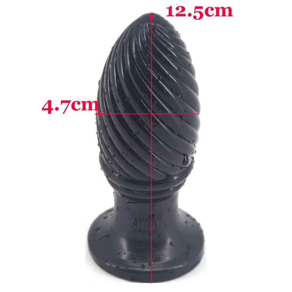 Small Silicone Butt Plug