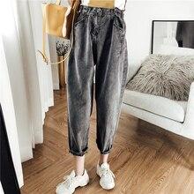 Джинсы размера плюс 5XL, женские штаны-шаровары, повседневные свободные винтажные Джинсовые штаны с высокой талией, женские джинсы до щиколотки
