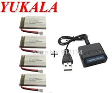YUKALA X5SW X5SC M18 H5P RC quadcopter 3.7v 1200mah upgrade Li-polymer battery*4pcs+charger case*1
