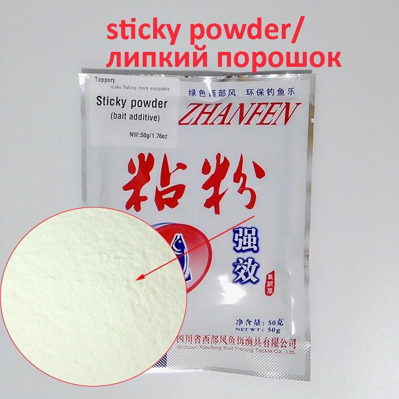 Toppory 1 Bag 50g Sticky Powder Strong Adhesive Bait Additives For Herabuna Fishing Carp Crucians GroundBait Feeder Additives