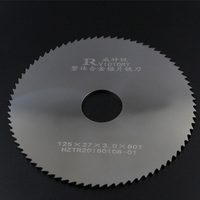 2pcs Milling Saw Blade 125mm Circular Wood Cutting Saw Blade 1mm to 3mm Solid Carbide Slotting Milling Cutter for Rotary Tool