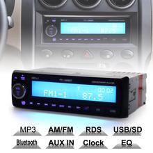 12 В Bluetooth автомобиля Радио плеер стерео fm MP3 аудио USB SD AUX Авто Электроника Авторадио 1 DIN ото teypleri радио Para Карро
