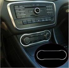 Алюминий сплав панель кондиционирования воздуха Накладка для Mercedes-Benz GLA CLA 200 220 A180 B200 аксессуар для автомобиля укладки