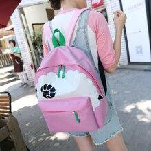 Холст школьница книга мешок японский и корейский стиль средней школы опрятный рюкзак свежий черный фиолетовый зеленый рюкзак
