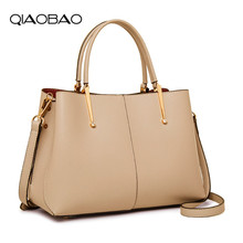 Qiaobao 2018 Women Genuine Leather Handbags Lady Cowhide Bags Las College Tote Bag Retro Handbag Shoulders