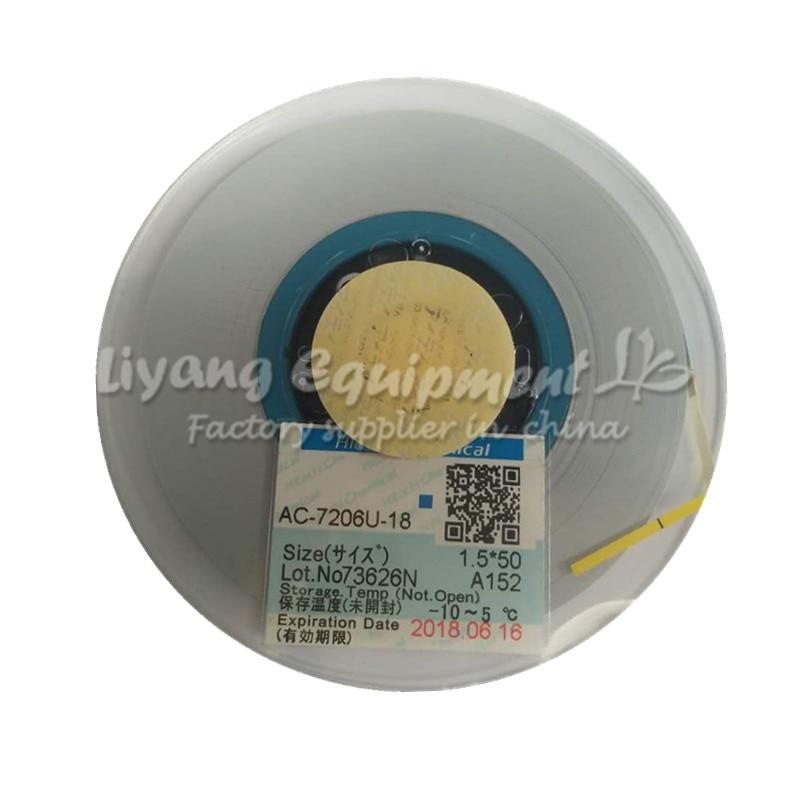 Original ACF AC-7206U-18 PCB Repair TAPE 50M latest Date suitable pulse hot press flex cable machine use original acf ac 11800y 16 1 0mmx100m tape