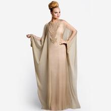 2016 Yeni Varış Meşhur Tasarım Kaftan Dubai Düşlem Farasha Abaya jalabiya İslam Uzun Kollu Hüsniye moda Abiye