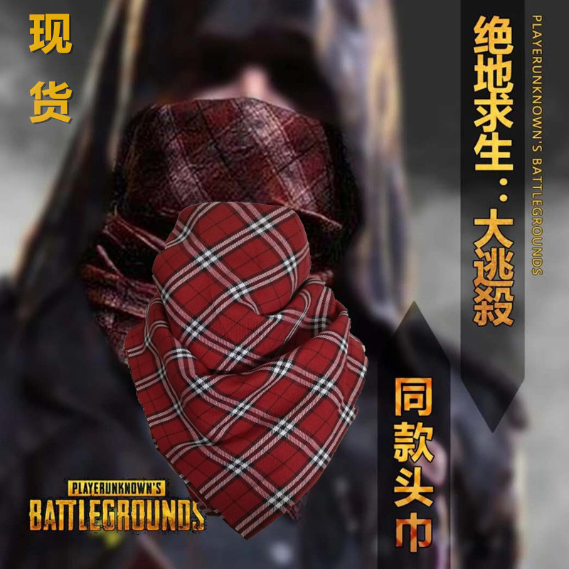 Playerunknown's Battlegrounds  Battle royale Eat chicken games periphery With the money cos clothing square headscarf muffler