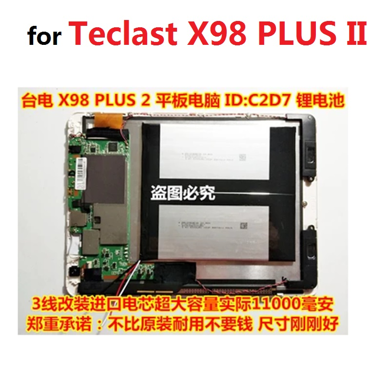 Battery For Teclast X98 Plus II 2 Tablet PC Li Polymer Rechargeable Accumulator Replacement 3.8V 3 Lines C2D7 2879127