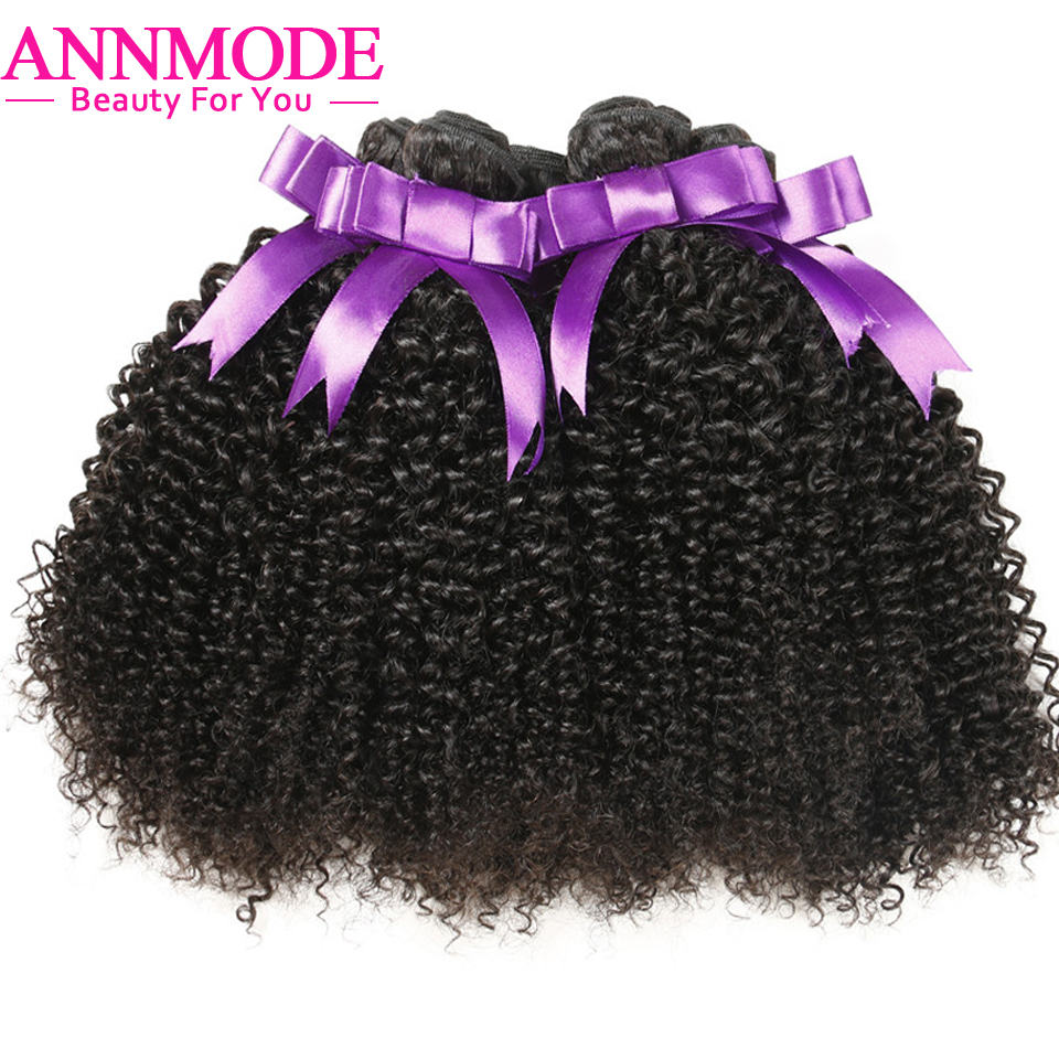 Annmode Hair Kinky Curly Peruvian Human Hair Weave Bundles Non Remy Hair Extensions Natural Color 4 pcs/lot Free Shipping