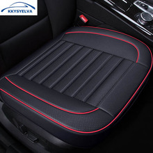 KKYSYELVA Black Universal Pu Leather Car Seat Cover Cushion Protection pad mat Voiture Auto Protector Interior Accessories