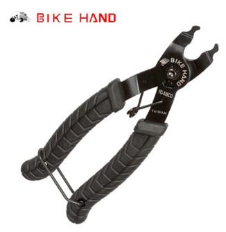 Bike Chain Plier Bicycle Chain Quick Link Open Close Tool Master Link Bike Chain Magic Button Clamp Removal Tools
