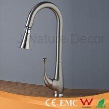 Никель матовый кухонный кран смеситель с выдвижной излив и рукоятка рычага