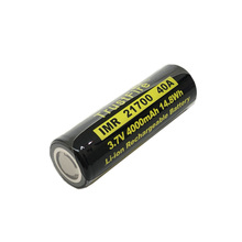 TrustFire IMR 21700 3.7V 40A 4000mAh 14.8W Lithium Battery Rechargeable Batteries with Safety Relief Valve for Headlamps/Bicycle Lamps 20pcs lot trustfire 21700 3 7v 40a 4000mah 14 8w lithium battery rechargeable batteries with safety relief valve for headlamp bicycle lamp