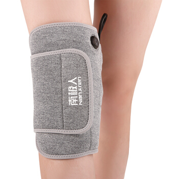 Antarctic People Electro-thermal Knee Pads Unisex Single Gray Leg Warmers