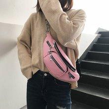 79babc9ce603d Adisputent Frauen Taille Tasche Multifunktions Frauen Taille Pack Mode  Leder Telefon Taschen Kleine Gürtel Tasche Kühlen