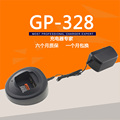 Carregador de bateria nova 220 v motorola para rádio walkie talkie gp320 gp328 gp329 gp338 gp340 gp360 gp380 gp240 gp280 ht750 gp540