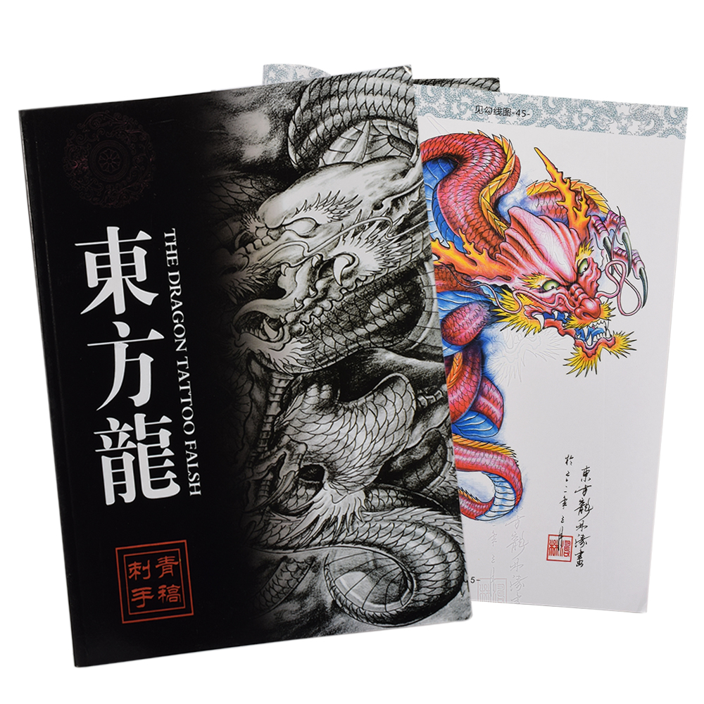 Tattoo Supplies Reference Book Picture Instruction Sheet Flash Art Dragon Mermaid Devil Pattern Tattoo Accessory For Artist
