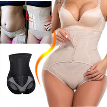 Control Panties Body Shaper Postpartum Strap Waist Trainer Hip Corset Slimming Belt Bodysuit Women Corrective Underwear Row Hook(China)