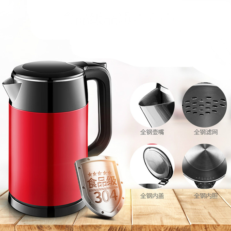 electric kettle USES 304 stainless steel automatic power Safety Auto-Off Function цена и фото