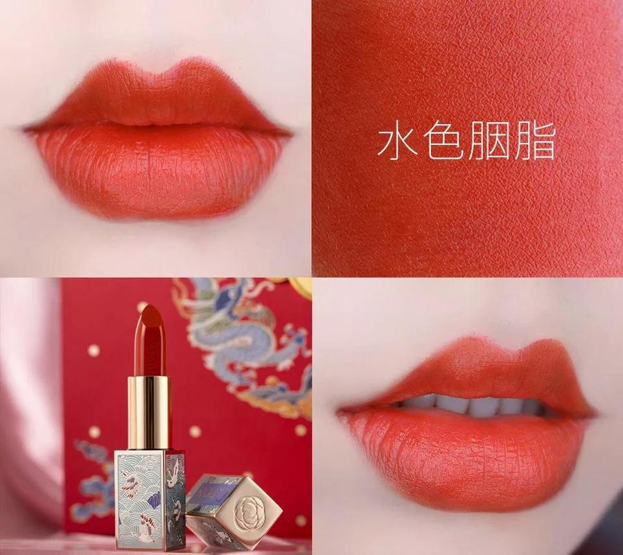 Catkin Eternal Love Rouge Lipstick 3.6g 10 Colors Apricot Orang Wedding Red Gorgeous Peach Smooth Soft Texture Protects Lip Skin Sturdy Construction Lipstick Beauty Essentials