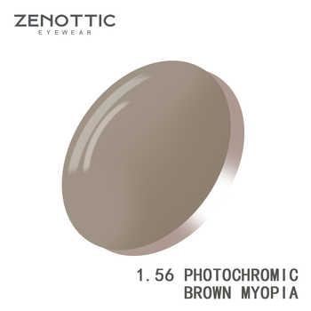ZENOTTIC Prescription Photochromic Lenses 1.56 1.61 1.67 (+12.00~-12.00) Hyperopia Myopia Photochromic Lenses - DISCOUNT ITEM  0% OFF All Category