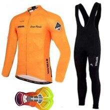 Мужская велосипедная майка Strava с длинным рукавом, комплект одежды для горного велосипеда, одежда для велоспорта Ropa Ciclismo Hombre, велосипедная одежда 16D, гелевый комбинезон