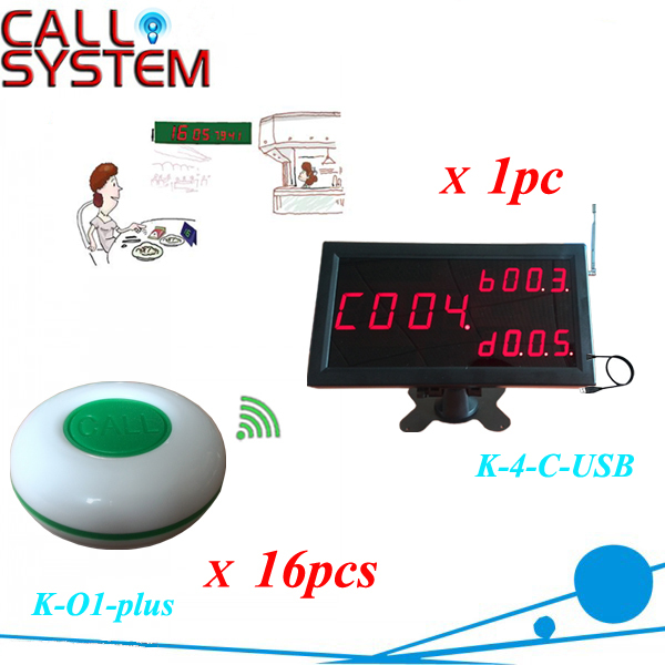 One set table service buzzer system smart monitor with guest